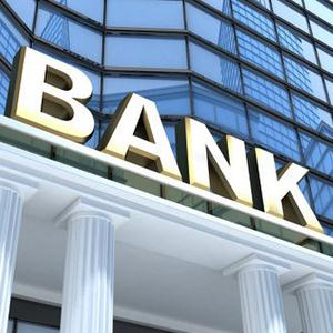 Банки Мытищ