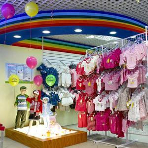 Детские магазины Мытищ