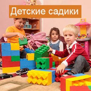 Детские сады Мытищ