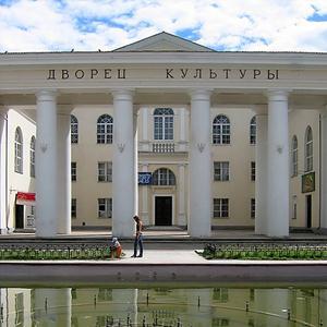 Дворцы и дома культуры Мытищ