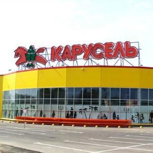 Гипермаркеты Мытищ