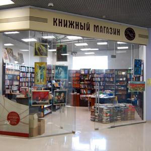 Книжные магазины Мытищ