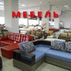 Магазины мебели Мытищ