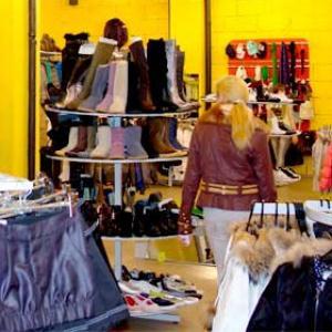 Магазины одежды и обуви Мытищ