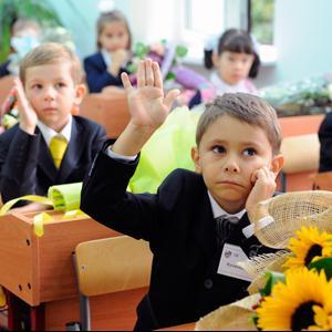 Школы Мытищ