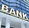 Банки в Мытищах