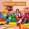 Детские сады в Мытищах