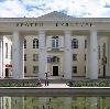Дворцы и дома культуры в Мытищах