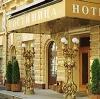 Гостиницы в Мытищах