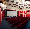 Кинотеатры в Мытищах