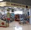 Книжные магазины в Мытищах