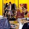 Магазины одежды и обуви в Мытищах
