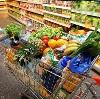 Магазины продуктов в Мытищах