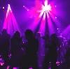 Ночные клубы в Мытищах