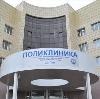 Поликлиники в Мытищах