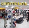 Спортивные магазины в Мытищах
