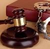 Суды в Мытищах