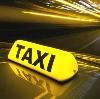 Такси в Мытищах