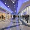 Торговые центры в Мытищах